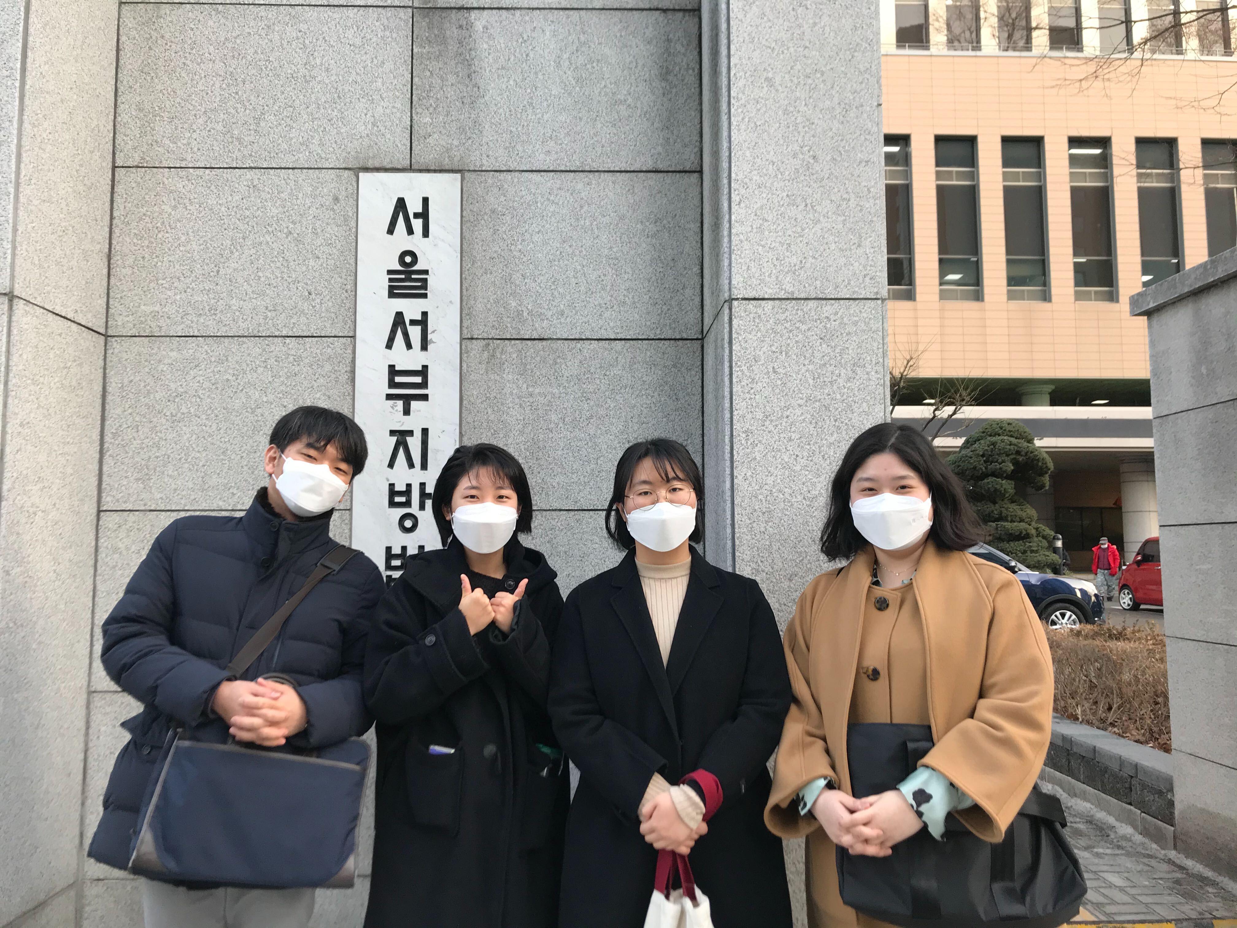 겨울실무수습 참가자들이 법원 재판 방청 후 기념촬영