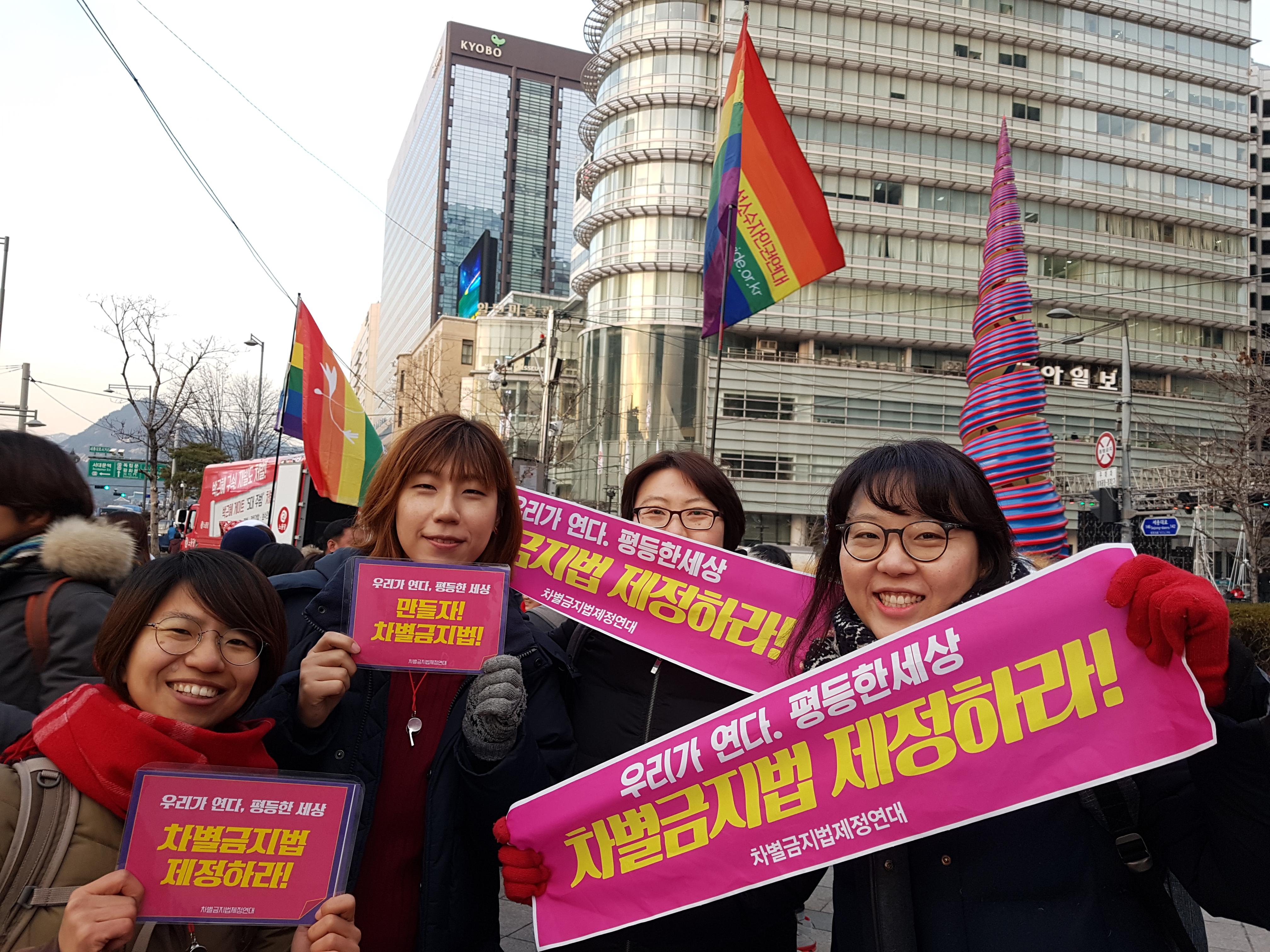 차별금지법 제정을 요구하는 집회 현장에 있는 희망법 구성원들 모습