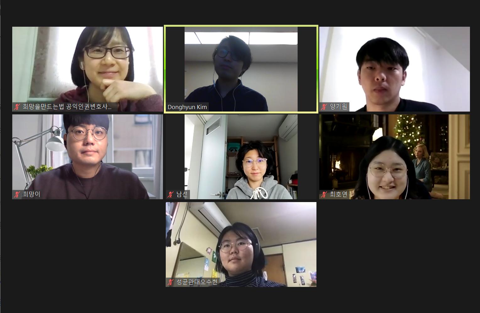 실무수습 강의를 온라인에서 줌 프로그램으로 진행하는 모습